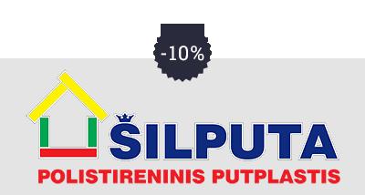 silputa-logo